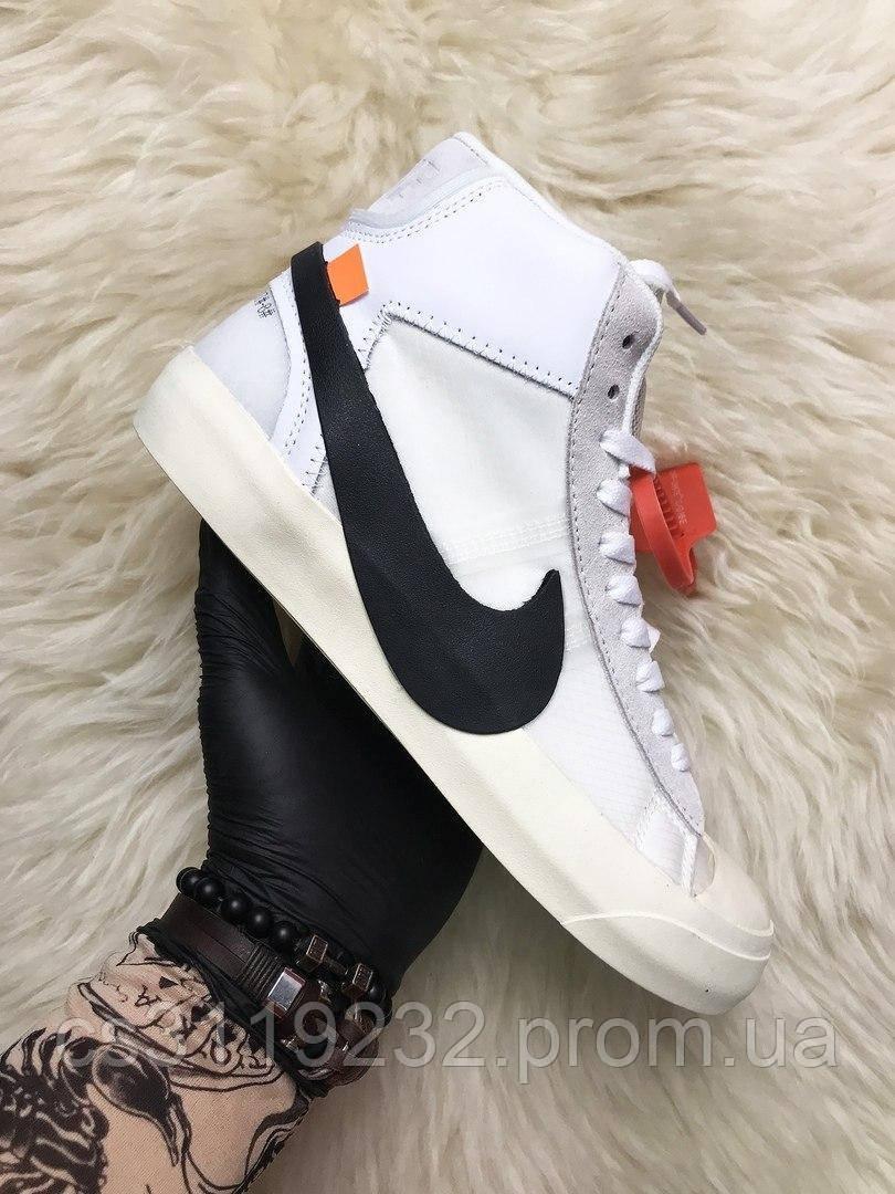 Мужские кроссовки Nike Blazer Mid White (белые)