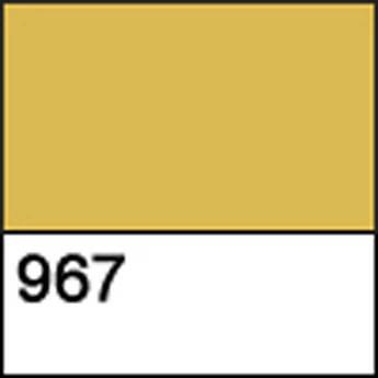 Контур универсальный ДЕКОЛА, золото с блестками, 18мл ЗХК