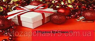 Уважаемые клиенты, поздравляем Вас с Рождеством Христовым !