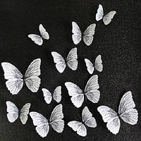 Набор бабочек 3D (на магните), ЧЕРНЫЕ блестящие