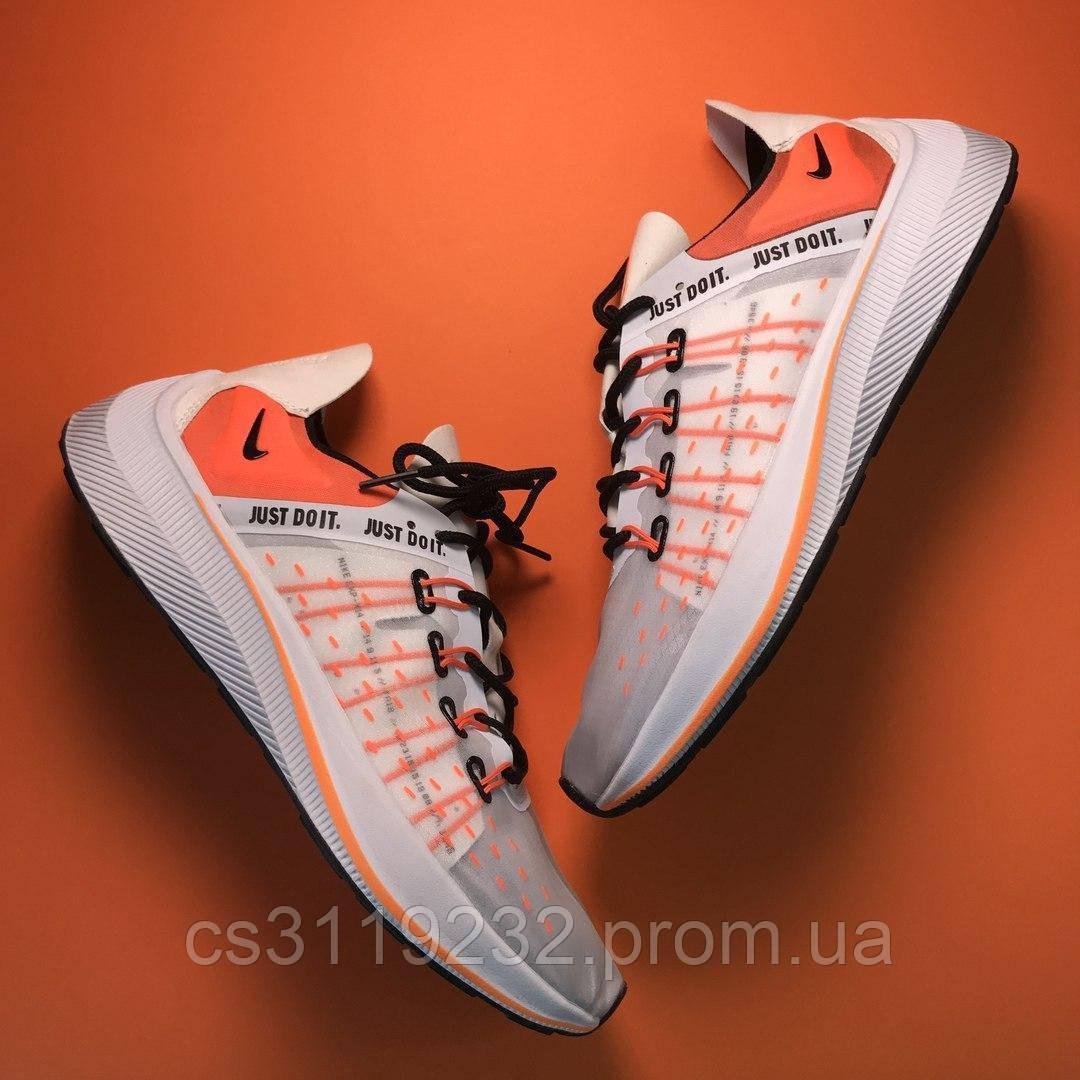 Мужские кроссовки Nike EXP-X14 Grey Orange (серый/оранжевый)