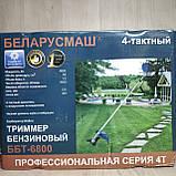 Чотиритактних бензокоса Беларусмаш 6800 (2 диска 1 бабіна), фото 3
