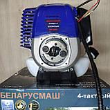 Чотиритактних бензокоса Беларусмаш 6800 (2 диска 1 бабіна), фото 6