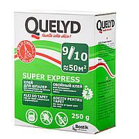 """Клей для бумажных обоев """"QUELYD Super Express"""" (Келид Супер Експресс) 250 г, в Днепре"""