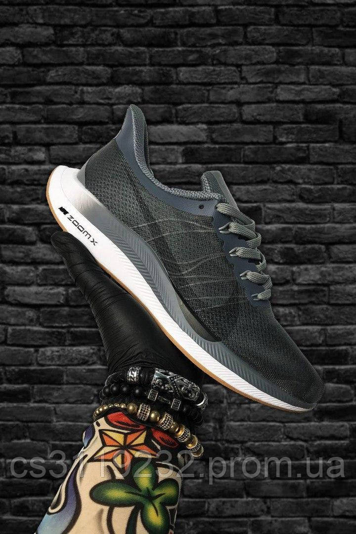 Мужские кроссовки Nike Zoom Faster Black White (черные)
