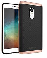 Чехол iPaky для Xiaomi Redmi Note 4X противоударный розовое золото