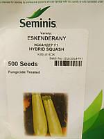 Кабачки Искандер F1 ранние, кустовые 500 семян, Голландия