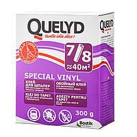 Клей для виниловых обоев QUELYD Special Vinyl (300 г), в Днепре