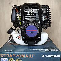 Четырёхтактная бензокоса Беларусмаш 6800 (2 диска 1 бабина) мотокоса