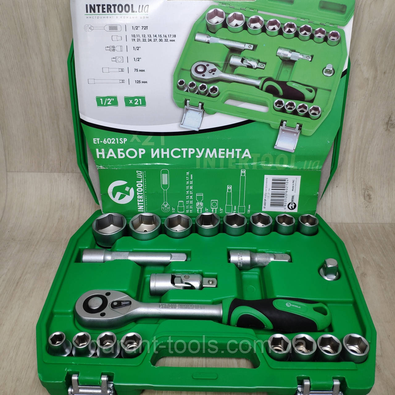 Набір ключів, головок INTERTOOL 21 одиниця інструментів