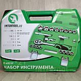 Набір ключів, головок INTERTOOL 21 одиниця інструментів, фото 4