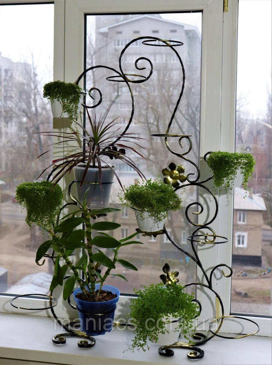 Бегония-3, подставка для цветов на 12-24 цветка
