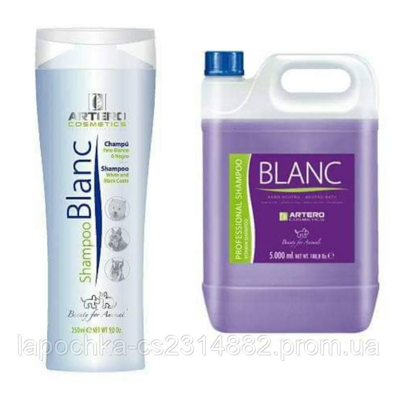 Шампунь Artero Blanc для белой и черной шерсти