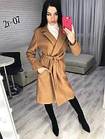 Пальто демисезонное- 50 размер