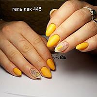 Желтый Гель-лак № 445(светлый лимонный, эмаль) City Nail 10мл