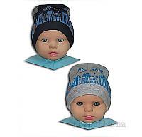 Детская шапка Мегаполис Габби 00654 50-52