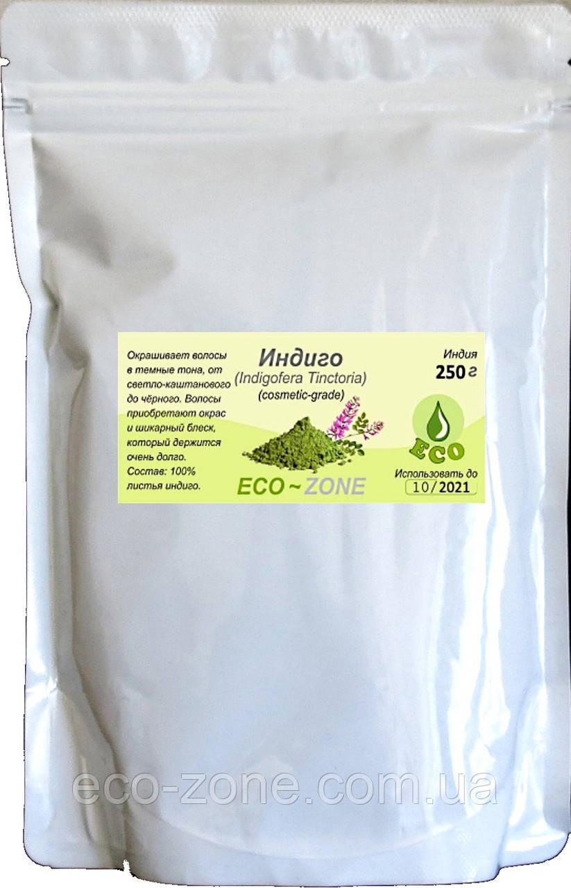Басма Индийская для волос 100% Indigofera Tinctoria. Индия, 250г.