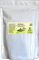 Басма Индийская для волос 100% Indigofera Tinctoria. Индия, 250г., фото 1
