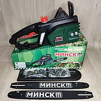 Электропила Минск МПЦ-3400 ( 2 шины две цепи ), фото 1