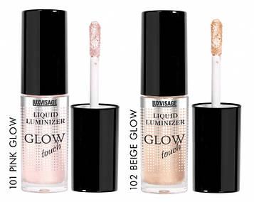 Люминайзер жидкий для лица Glow touch Luxvisage