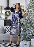 Бархатное платье с паетками с длиной за колено больших размеров р.48,50,52,54,56 код 965О, фото 3