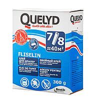 Клей для флизелиновых обоев QUELYD Fliz Флиз 300 г, в Днепре