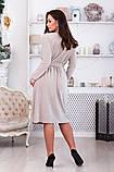 Платье на запах с V-образным вырезом, подчеркнет декольте р.48,50,52,54,56,58 код 967О, фото 5
