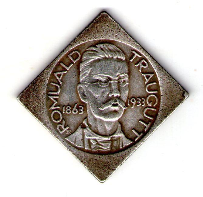 Польша 10 злотых 1933 год копия