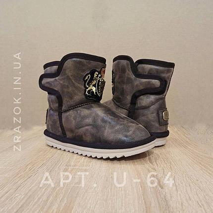 UGG угги детские кожаные коричневые серые ботинки сапожки уггі дитячі для мальчика для девочки эко кожа, фото 2