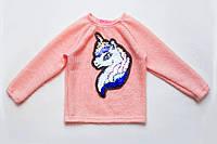 Свитер для девочки нарядный р.104,110,116,122 SmileTime Pony, персик