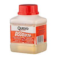 Келид ДИССУКОЛЬ (QUELYD DISSOUCOL) - средство для снятия обоев (250 мл), в Днепре