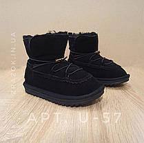 Натуральна замша натуральне хутро уггі чорні черевики дитячі чобітки уггі дитячі для хлопчика для дівчинки, фото 3