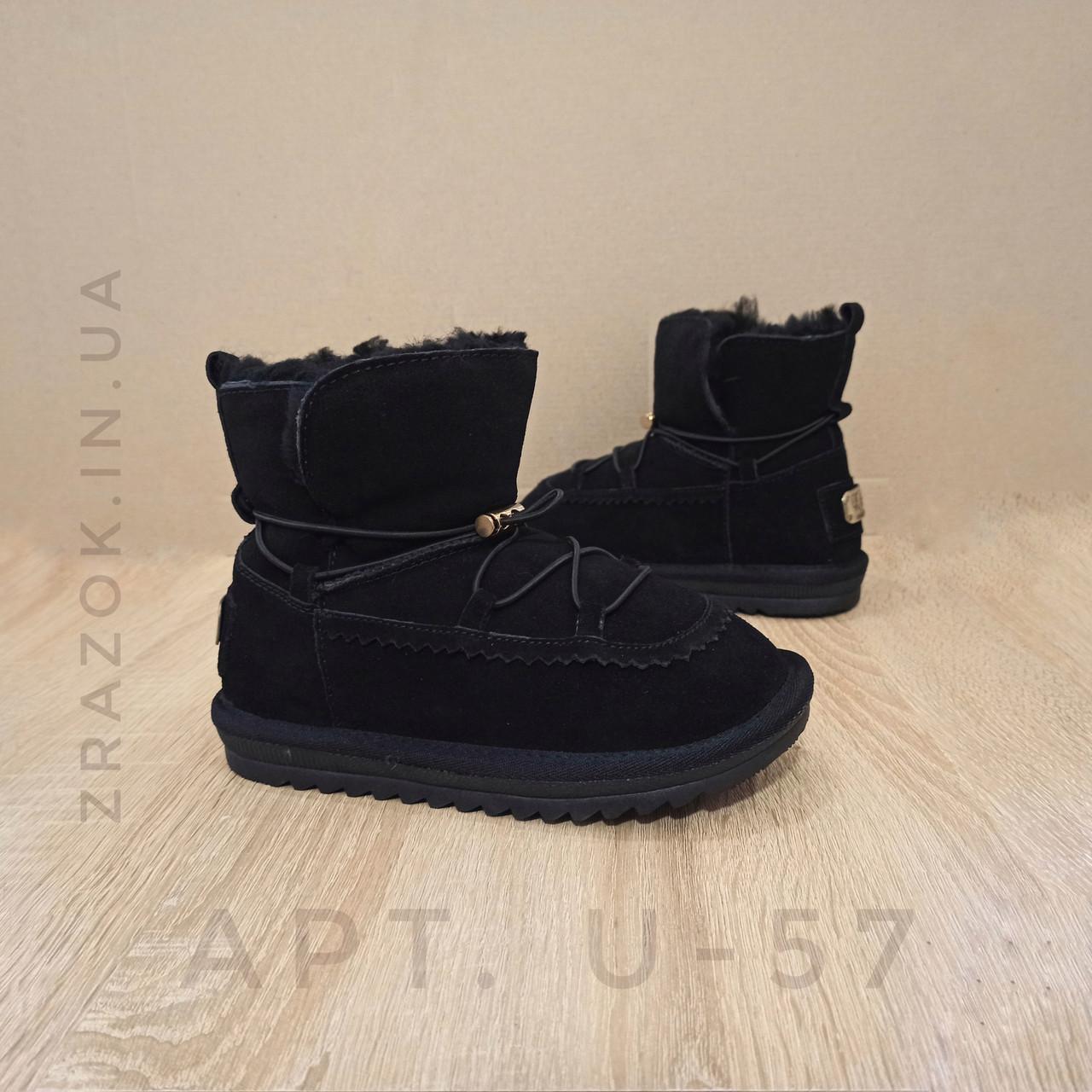Натуральна замша натуральне хутро уггі чорні черевики дитячі чобітки уггі дитячі для хлопчика для дівчинки
