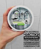 Эко средство чистящая паста  Special Paste средства для уборки   экспресс-Чистка