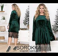 Свободное платье большого размера для шикарных форм, комфорт и удобство р.50,52,54,56,58,60 код 810О