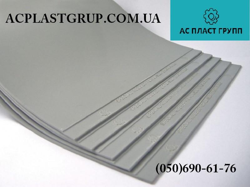 Резина вакуумная, листовая, толщина 8.0 мм, размер 500х500 мм.