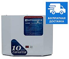 Стабилизатор напряжения NORMA Exclusive 5000, симисторный стабилизатор напряжения, стабилизатор НОРМА для дома
