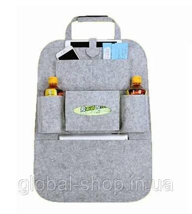 Органайзер для Автомобиля Back Seat Organizer EstCar (W-35)