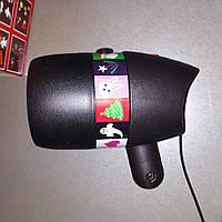 Уличный проектор Star Shower Slide Show | 12 слайдов