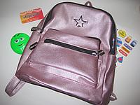Рюкзак женский /подростковый розовый 33*26