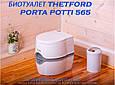 Биотуалет Thetford Porta Potti 565P, фото 3