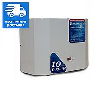 Стабилизатор напряжения NORMA Exclusive 9000, симисторный стабилизатор для дома, стабилизатор НОРМА, фото 1