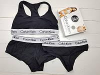 Женское нижнее белье тройка - топ+стринги+шорты отличного качества. Реплика