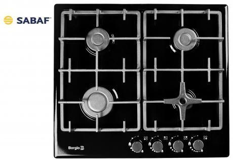 Варочная поверхность газовая BORGIO 6721-17 Black Enamelled