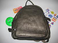 Рюкзак женский /подростковый бронзовый с оригинальными карманами 33*26 см