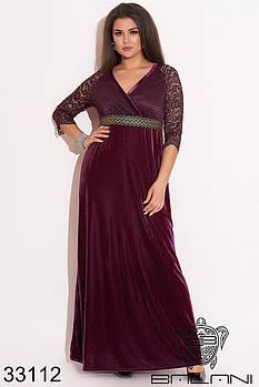 Вечернее платье в пол с V-образным вырезом горловины и завышенной талией с 50 по 56 размер