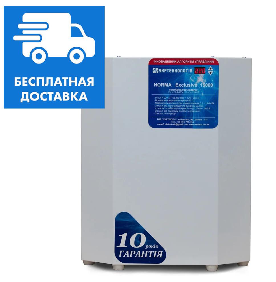 Стабилизатор напряжения NORMA Exclusive 15000, симисторный стабилизатор для коттеджа, стабилизатор НОРМА