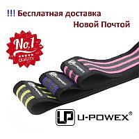 Фитнес резинки для фитнеса U-powex Pro Оригинал комплект 3 шт Набор фитнес резинок Upowex Pro