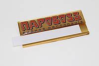 Каркасный металлический бейдж. Бейджи с окошком для имени. Бейджики металлические с логотипом для персонала