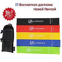 Фитнес резинки для фитнеса U-powex Оригинал комплект 5 шт + буклет + мешочек Набор фитнес резинок Upowex